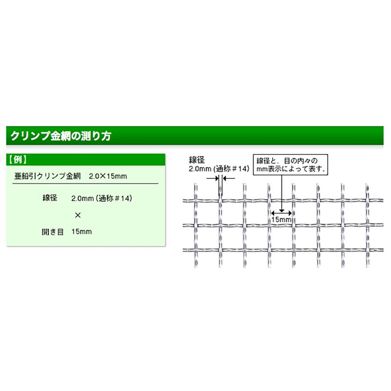 ステンレスクリンプ 【北海道発...